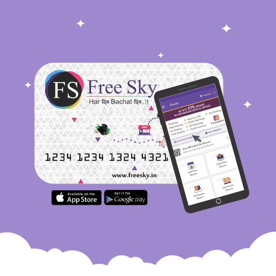FreeSky Discount Card in Sri Ganganagar