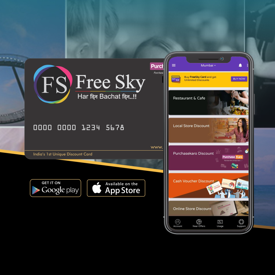 FreeSky Introduction